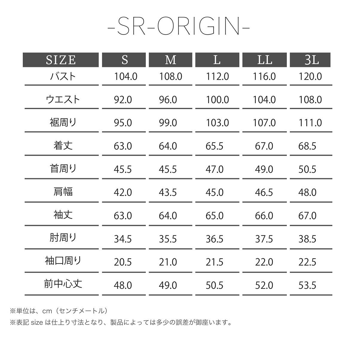 KADOYA(カドヤ) K'S LEATHER SR-ORIGIN シングルライダース ブラック