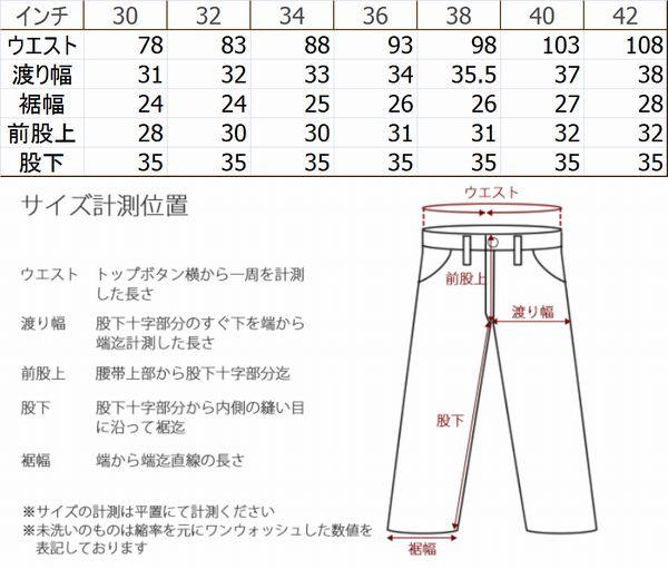KOJIMA GENES 児島ジーンズ KOJIMA GENES クォーター コンボ ショートパンツ RNB-1143