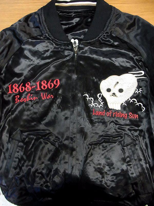 エフ商会 爆烈爛漫娘 バクレツ BRM BRSK-21000 スカジャン シルバー/ブラック 40サイズ(M)