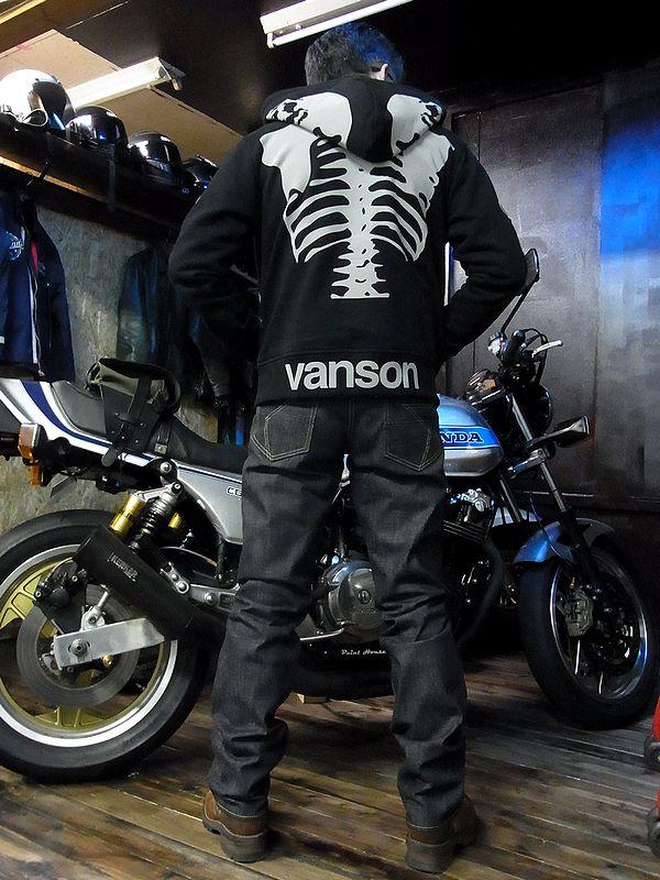 VANSON バンソン 5ポケットデニムパンツ リジット スターステッチ nvbl-103