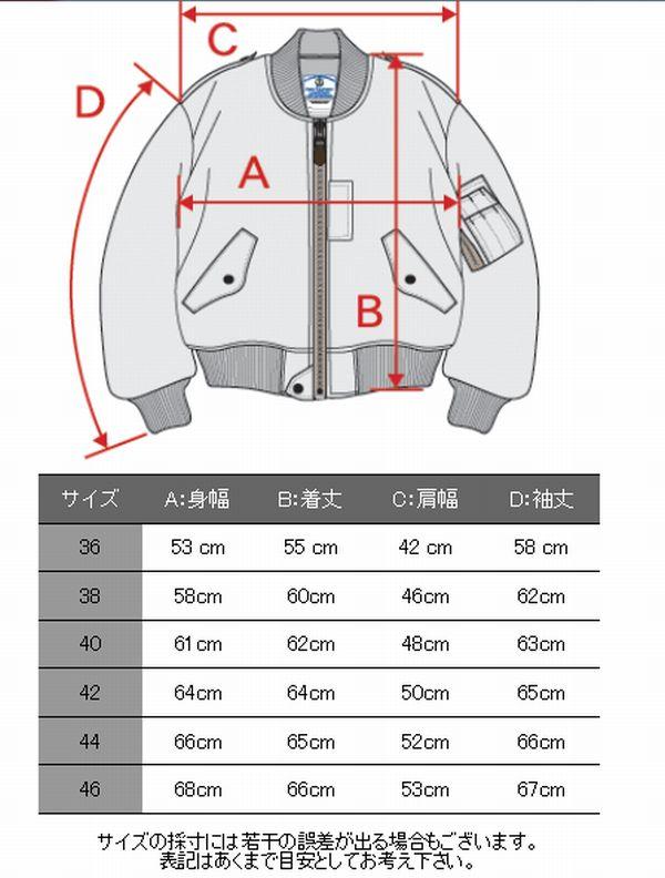 エフ商会 TEDCOMPANY テッドマン TMA-550 MA-1 フライトジャケット P.GRAY
