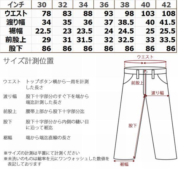 KOJIMA GENES 児島ジーンズ RNB-1200h ヘリンボーンベーシックペインターパンツ