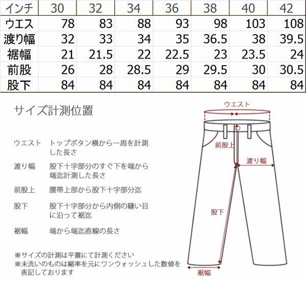 KOJIMA GENES 児島ジーンズ RNB-1291 カスタムコンボパンツ ブラック
