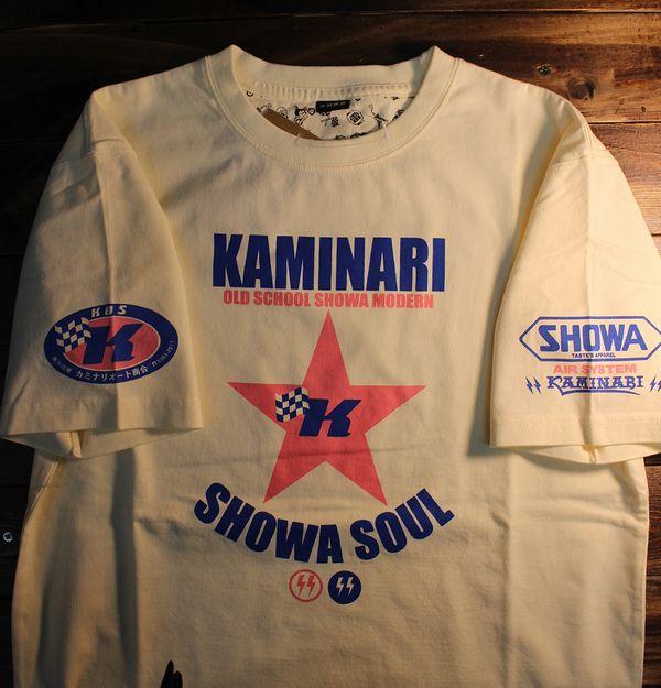 エフ商会 カミナリオートバイ KMT-204 SHOWA SOUL コットンTシャツ GS400 湘爆 オフホワイト