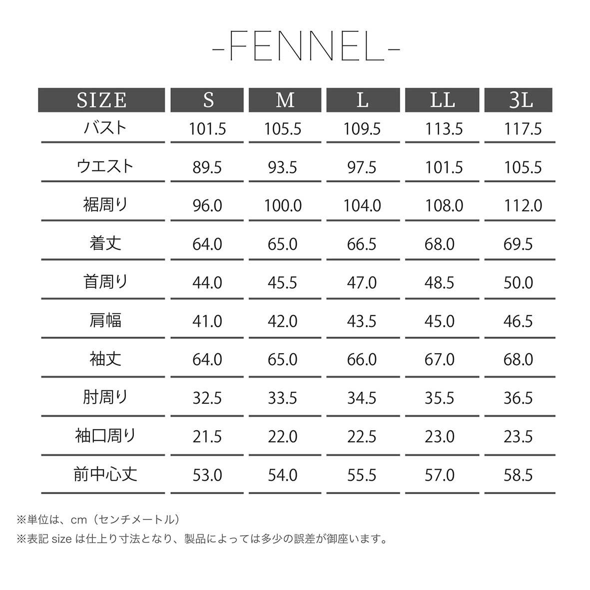 KADOYA(カドヤ) K'S LEATHER FENNEL フェンネル パデッドライダース