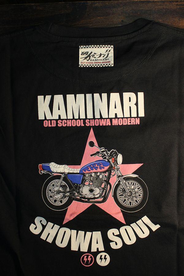 エフ商会 カミナリオートバイ KMT-204 SHOWA SOUL コットンTシャツ GS400 湘爆 ブラック