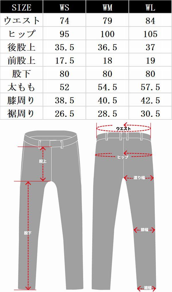 KADOYA(カドヤ) K'S LEATHER & K'S PRODUCT(ケーズレザーアンドケーズプロダクト) LEATHER SLIM PANTS-LADIES レザースリムパンツレディース