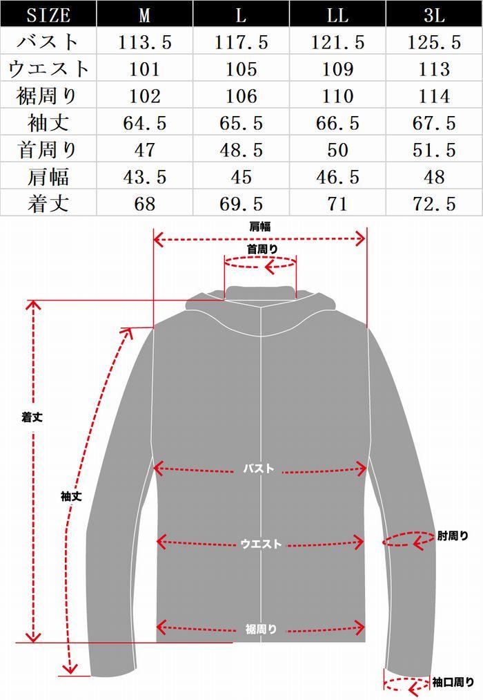 KADOYA (カドヤ) U-SCR 着脱式フード装備 レザージャケット