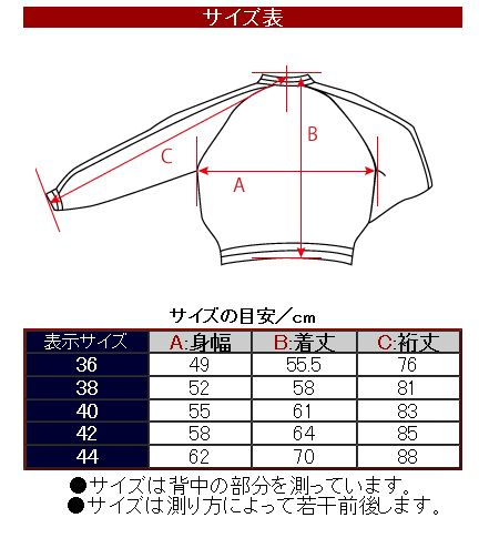 エフ商会 TEDMAN(テッドマン) テッドカンパニー TSK-041 スカジャン ブラック/ブラック