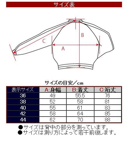エフ商会 TEDMAN(テッドマン) テッドカンパニー TSK-041 スカジャン ブラック/パープル