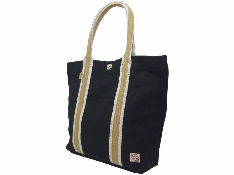 【HFTT0002】《帆布工房 LINE》 帆布 トートバッグ [#3J45]【男女兼用】【カジュアル】
