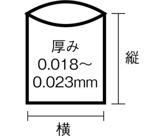 HT21容量表記入り白半透明ゴミ袋20L 10枚