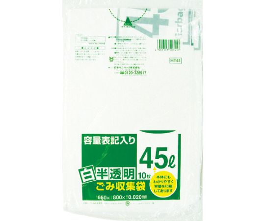 61-3318-01 HT41容量表記入り白半透明ゴミ袋45L 10枚