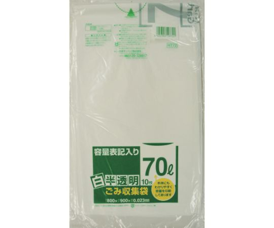 HT72容量表記入り白半透明ゴミ袋70L 10枚 HT72-HCL