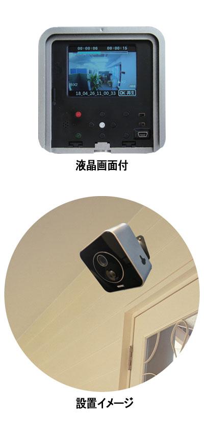 SDカード録画式液晶画面付センサーカメラ / SD3000LCD