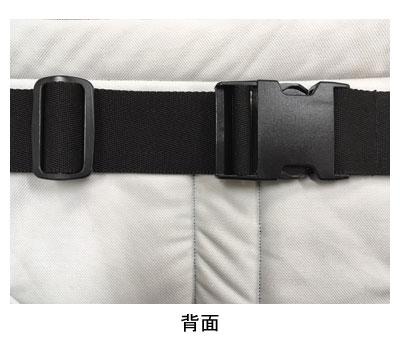 介援隊 車イス姿勢保持サポートベルト / CX-07018
