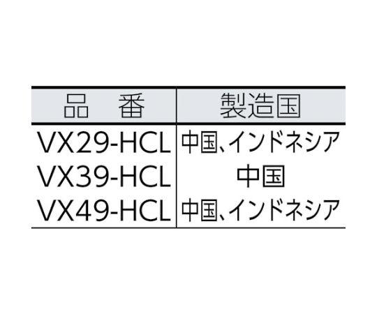 VX49パワーポリ袋45L半透明 10枚 VX49-HCL