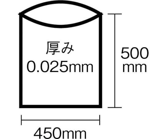 ポリ袋 Nシリーズ10-15L青 20枚