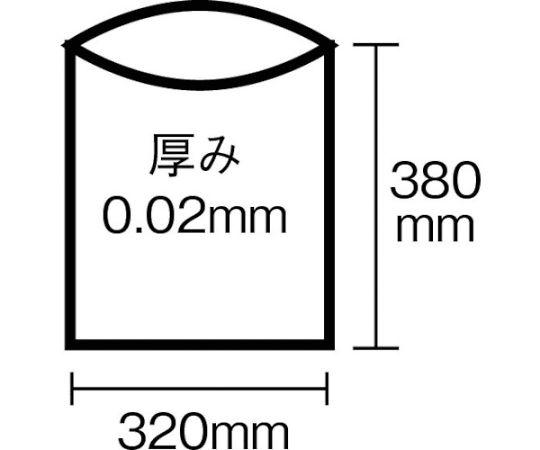 サニタリー用黒 50枚 N-07