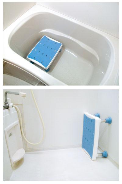 浴槽台アシスト 3段階