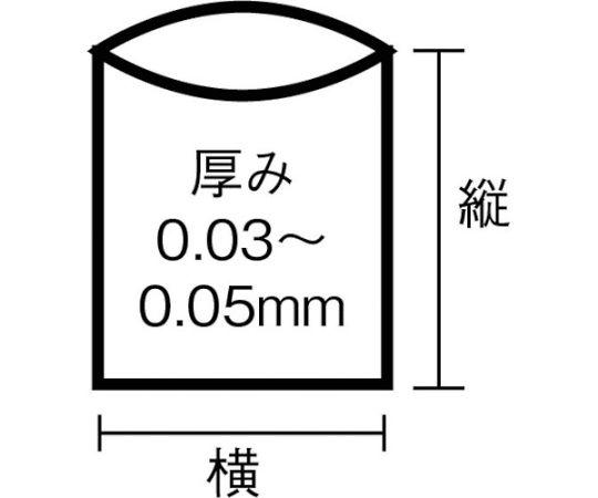Lシリーズダストカート用130L薄口透明 10枚