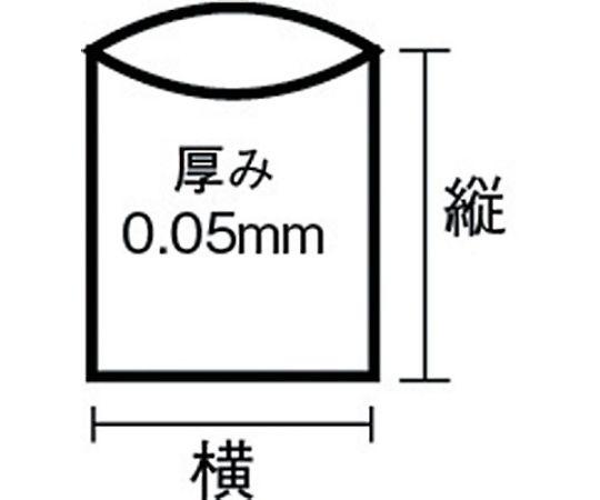 業務用ポリ袋 厚み0.05X90L 10枚入 A-0090