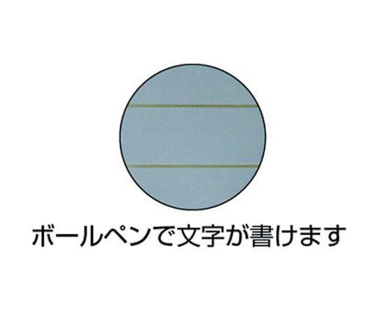 「ユニパック」 100×70×0.08 200枚入 MARK-8C