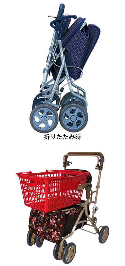 ビート / 格子紺