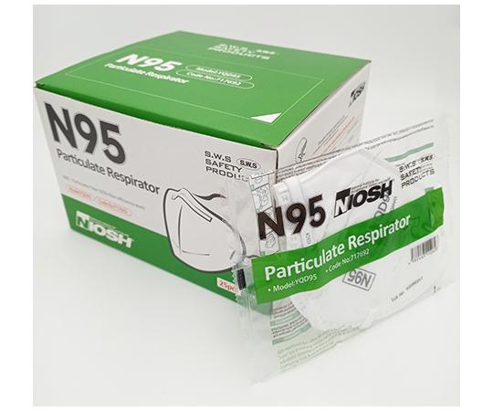 N95マスク 折り畳み式 25枚入  YQD95