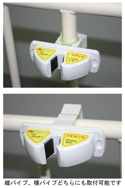 杖ホルダー つえポンSB ベッドサイドレール用 / TH-S002B