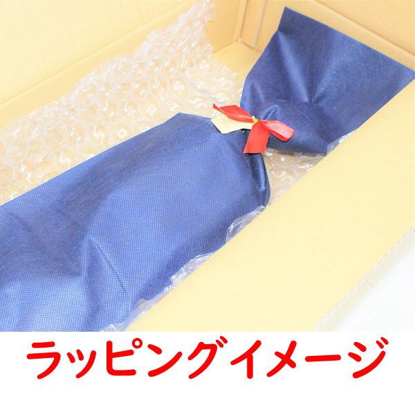 ☆ラッピング可☆ アルミ製軽量ステッキ 伸縮ひも付 / MK 65-1
