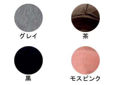 akko「バンダナ帽」 【かるふわ】 / 茶