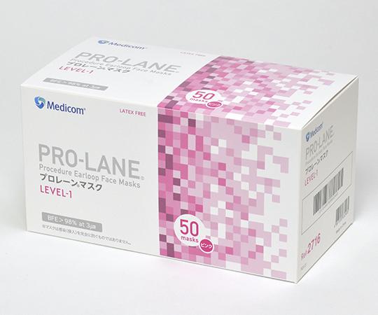 プロレーンマスク ピンク 2716