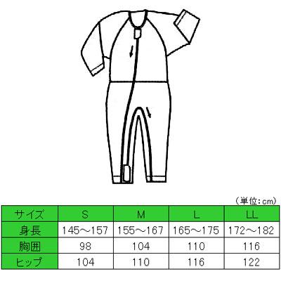 マンラク 1型ねまき (冬用)     LL