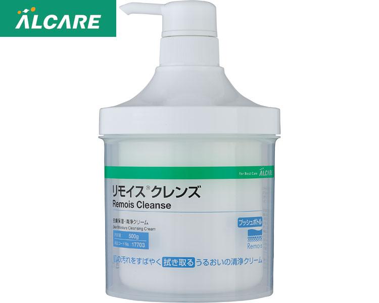 清浄クリーム リモイスクレンズ ボトル / 17703 500g
