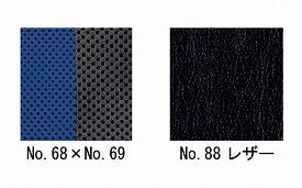 リクライニング ぴったりフィット / レッドフレーム  座幅40� 2色より選べます