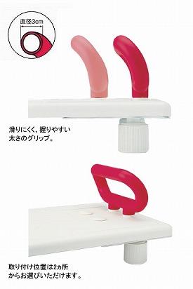 安寿 バスボード (薄型)