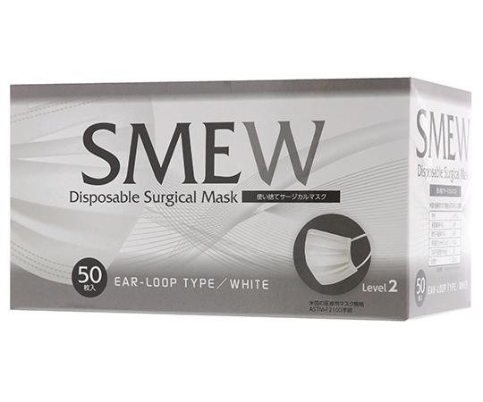 サージカルマスク ホワイト 50枚入 SMEW