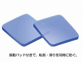 ささえくん 中 (2本1組) / BK-03 長さ34〜46cm