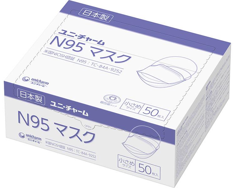 Gユニ・チャームN95マスク / 52480 小さめサイズ 50枚入