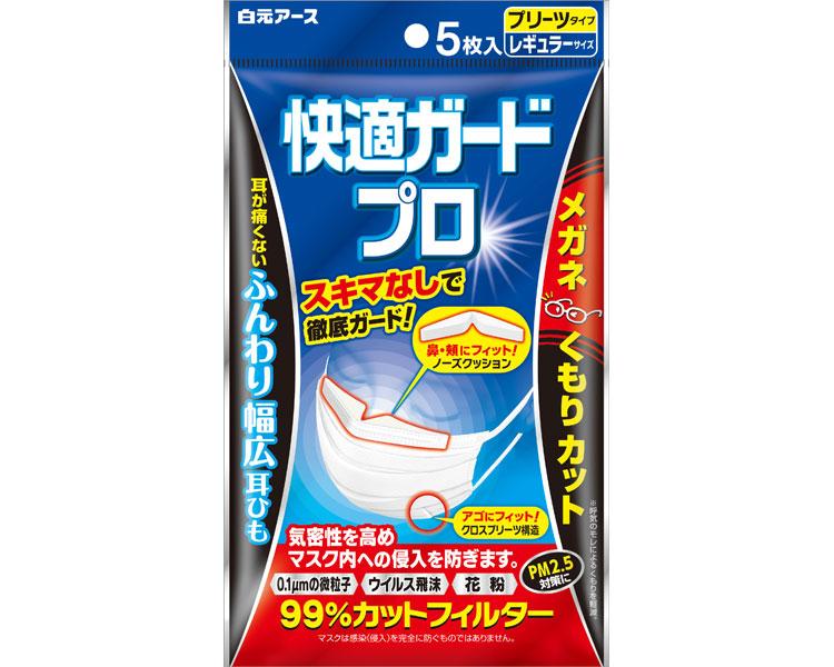 白元アース 快適ガードプロ プリーツタイプ / レギュラー 5枚入