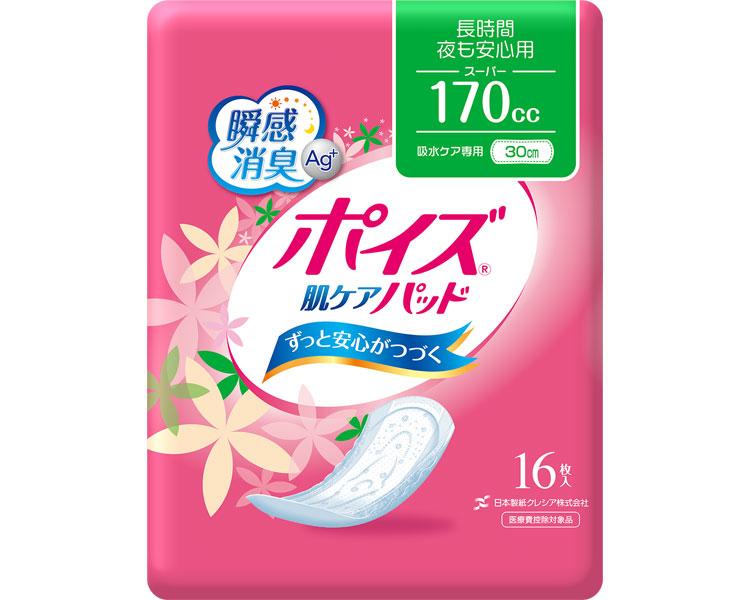 ポイズ肌ケアパッド スーパー / 80992→88087 16枚