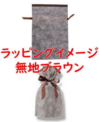 ☆ラッピング可☆ 転倒予防シューズ つま先なし / 091132 ベージュ