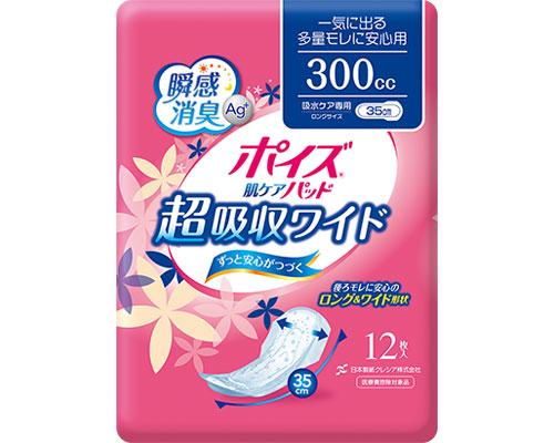 ポイズ肌ケアパッド 超吸収ワイド 女性用 / 80994→88097 12枚