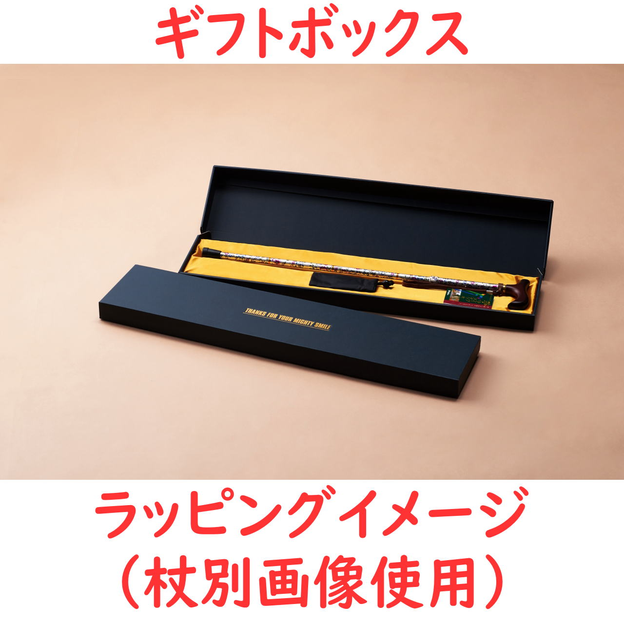 ☆ギフトボックス可☆ 夢ライフステッキ 伸縮型(ベーシックタイプ) ネイビー