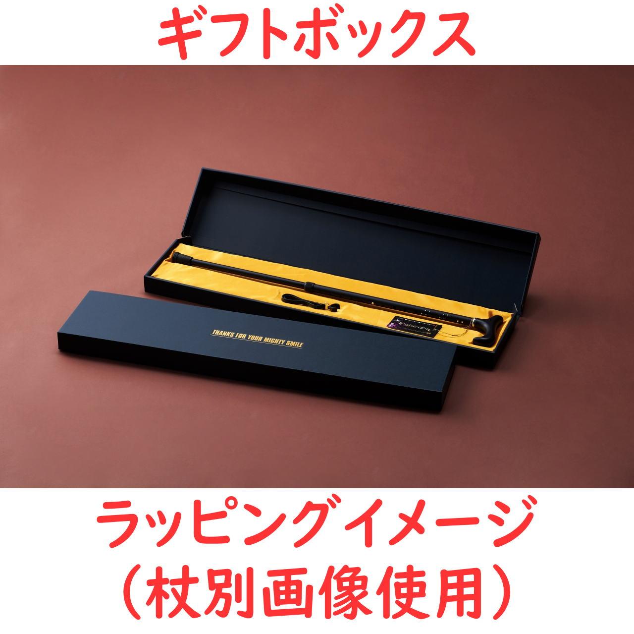 ☆ギフトボックス可☆ 夢ライフステッキ 柄杖伸縮型(スリムタイプ) 桜ブラック