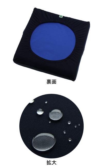 車椅子クッション用ボックス型防水カバー / KR-21 フリー
