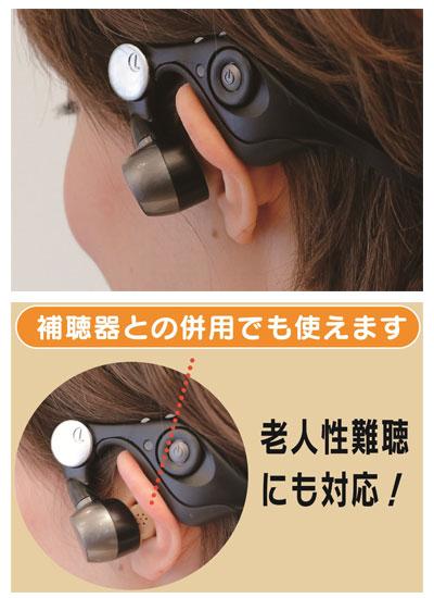みみもとホンTV / ES-600GT メタリックグレー
