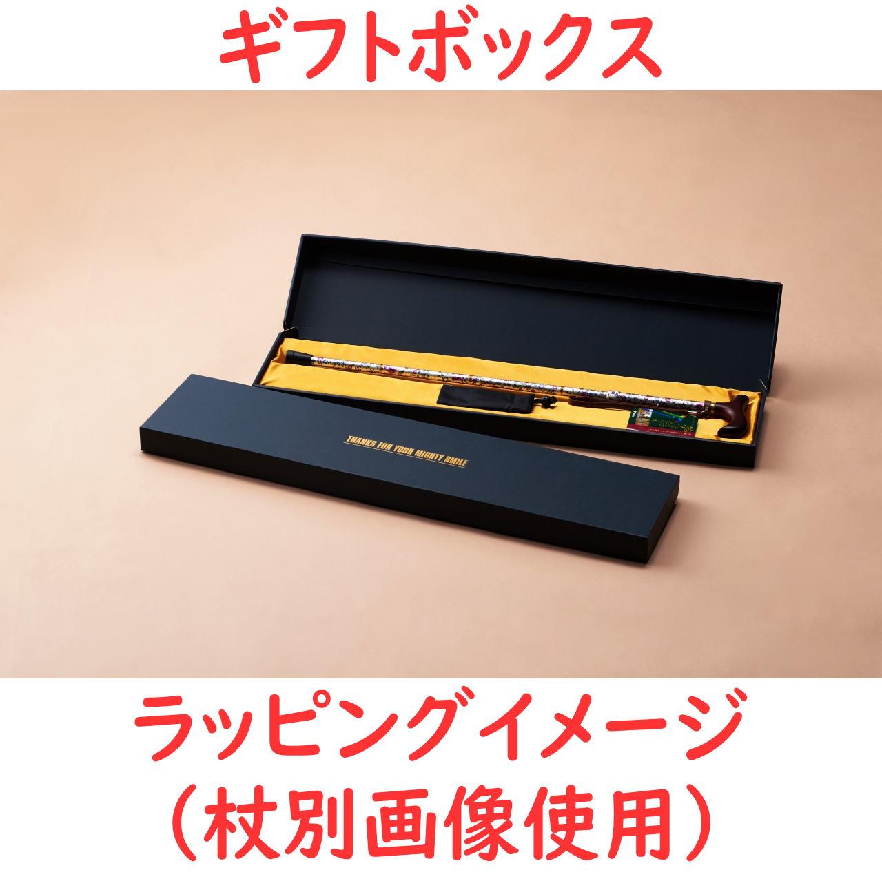 ☆ギフトボックス可☆ 夢ライフステッキ 柄杖折りたたみ伸縮型 花ネイビー