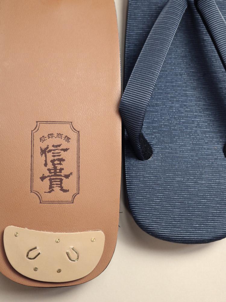 メンズ 雪駄 信貴 紺無地 2Lサイズ(27〜28�) 日本製